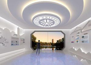 北京大学苏南研究院展示厅