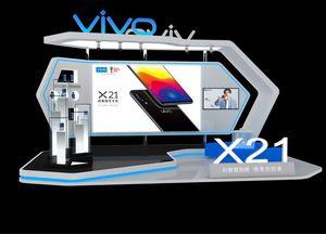 VIVO展台(南宁东站)