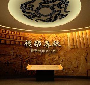 无锡阖闾遗址博物馆