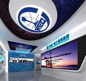 中铁广州工程局集团展示厅