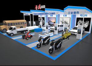 广西贵港制造展台